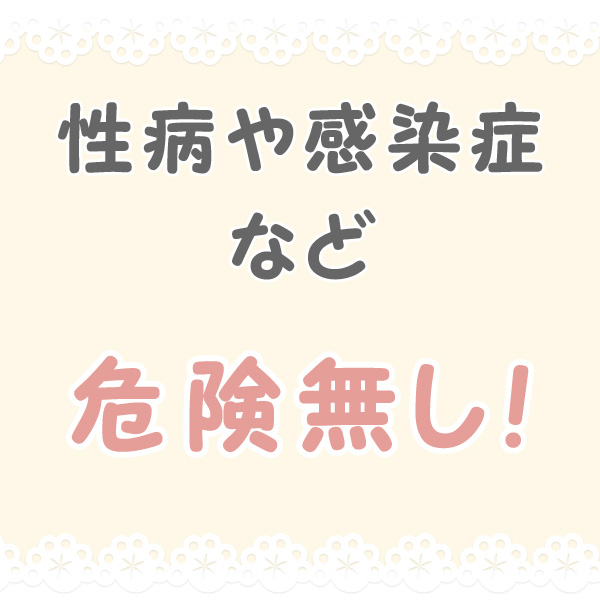 スイートバニラ_店舗イメージ写真3