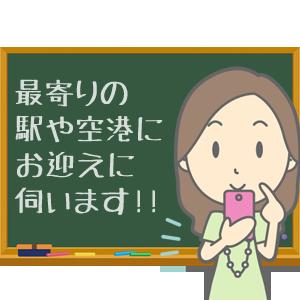 出稼ぎ特集_ポイント3_130