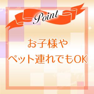 出稼ぎ特集_ポイント3_7400