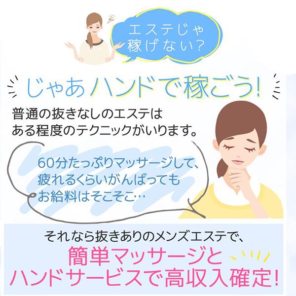 天使のベッド_店舗イメージ写真2