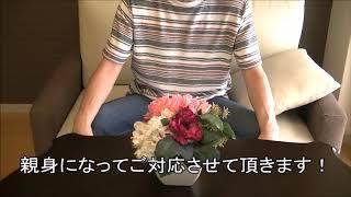 錦糸町人妻花壇 タハラさん インタビュー