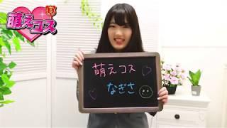 横浜初!25歳以下限定カジュアルソープ!
