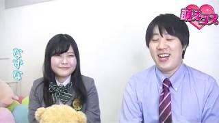 横浜で唯一の制服専門店♪