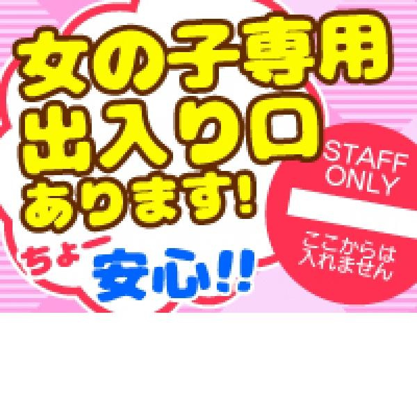 萌えコス_店舗イメージ写真3