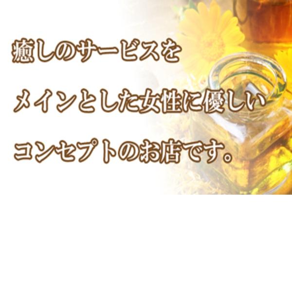 熟年カップル難波・日本橋~生電話からの営み~_店舗イメージ写真1