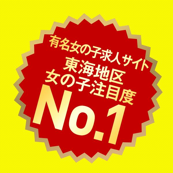 ドMなバニーちゃん白金・鶴舞_店舗イメージ写真1