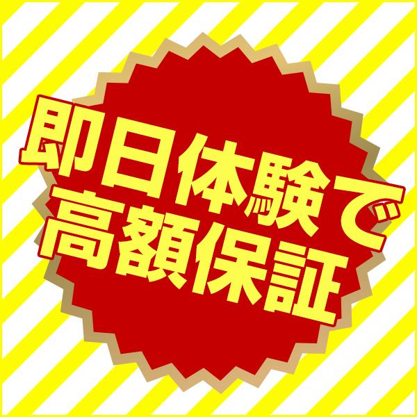 ドMなバニーちゃん白金・鶴舞_店舗イメージ写真2