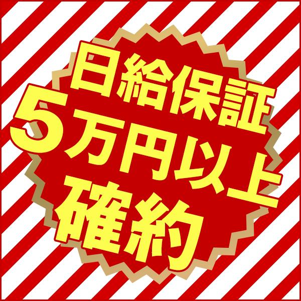 ドMなバニーちゃん白金・鶴舞_店舗イメージ写真3