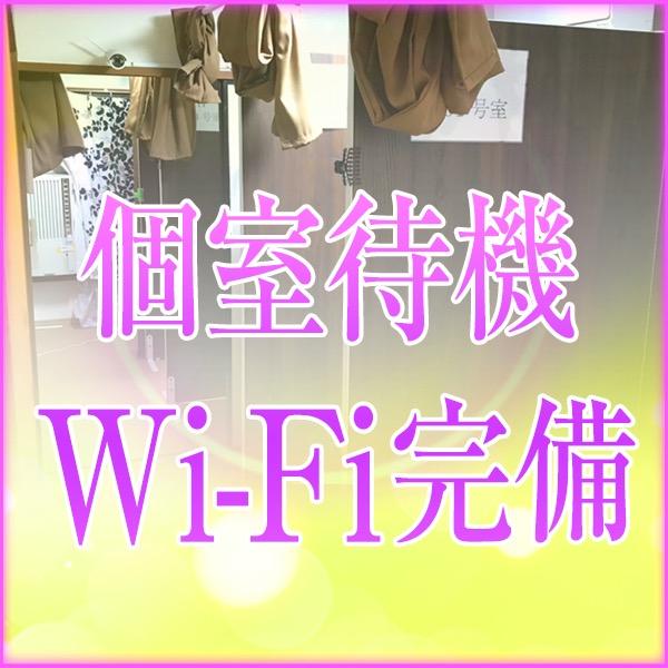 美熟女倶楽部 大宮店_店舗イメージ写真2