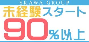 Skawaii(エスカワ)京都