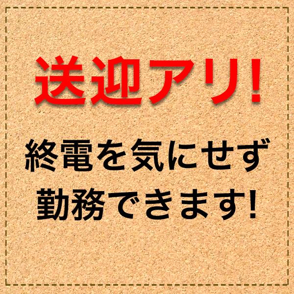 人妻桃子 新宿店_店舗イメージ写真1