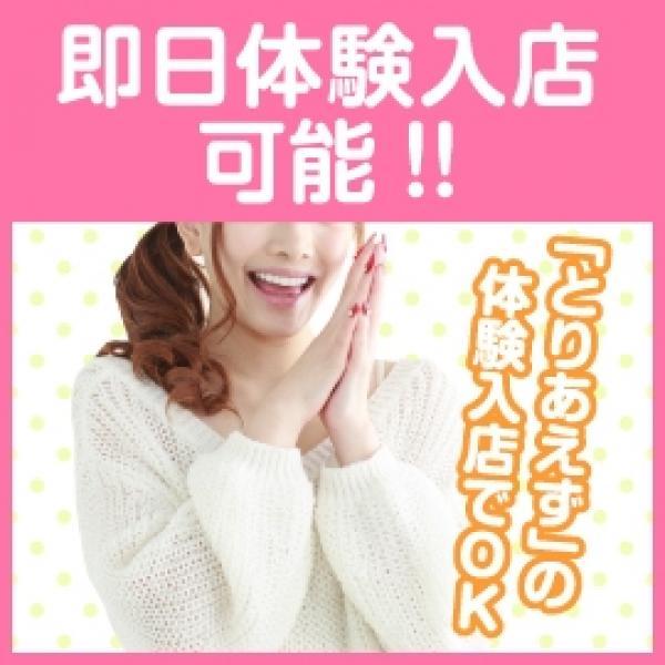 横浜オナクラJKプレイ_店舗イメージ写真2