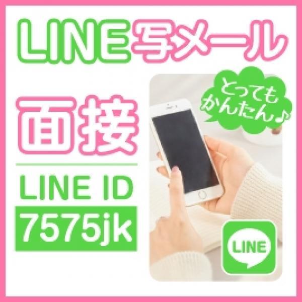 横浜オナクラJKプレイ_店舗イメージ写真3