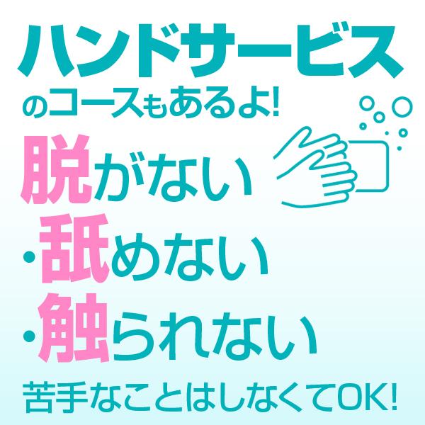 立川ピュアメイト_店舗イメージ写真2