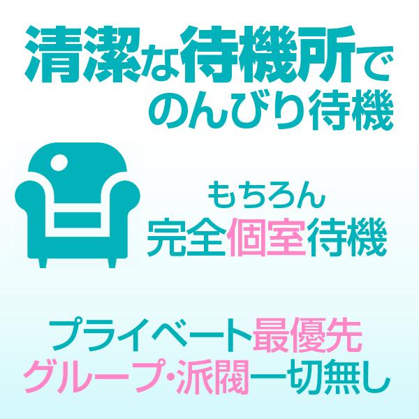 立川ピュアメイト_店舗イメージ写真3