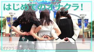 【お仕事内容】サクサク稼げるアルバイト★