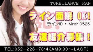 女性用求人動画