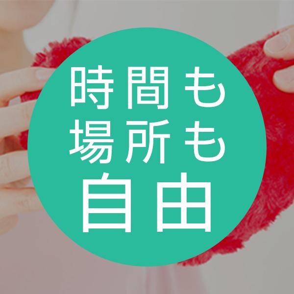 逢いトーク西東京(本部)_店舗イメージ写真1