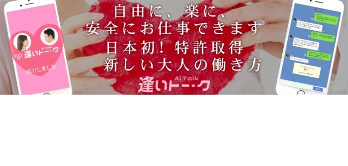 未経験特集_5918