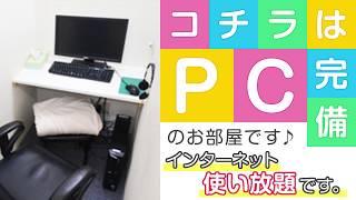 夢見る乙女グループ東京エリア【待機部屋紹