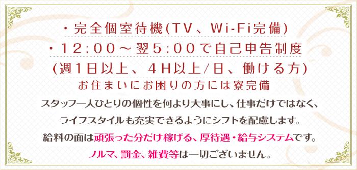 人妻・熟女特集_7666