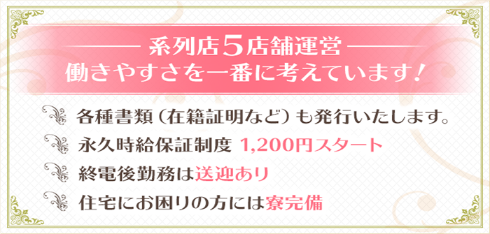 出稼ぎ特集_7666