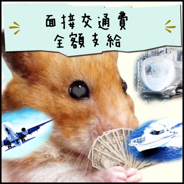 GHR_店舗イメージ写真2