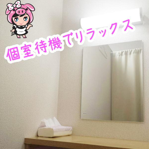 ピンクの仔豚_店舗イメージ写真1