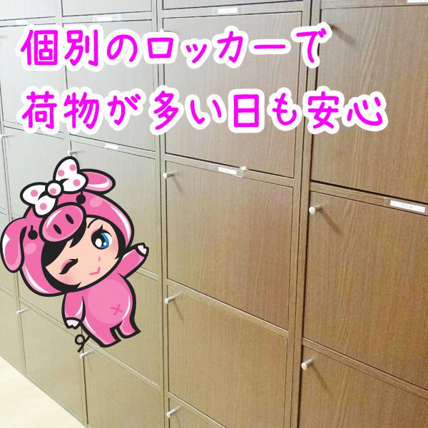 ピンクの仔豚_店舗イメージ写真2