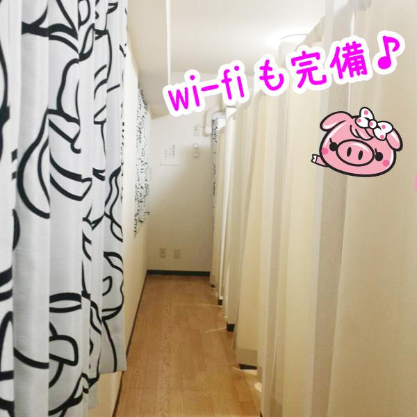 ピンクの仔豚_店舗イメージ写真3