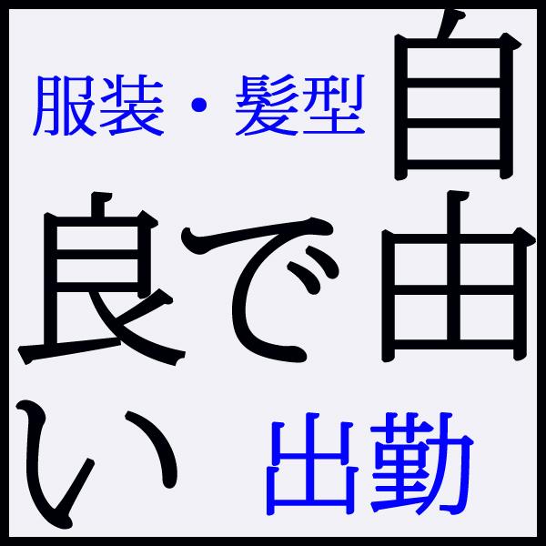 玉乱☆痴_店舗イメージ写真3