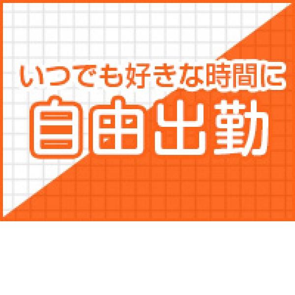 品川ラブマリ_店舗イメージ写真2