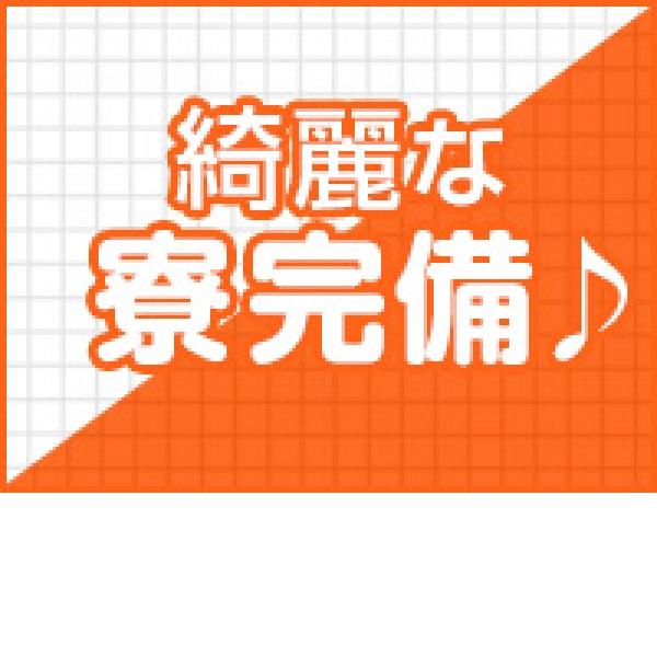 品川ラブマリ_店舗イメージ写真3