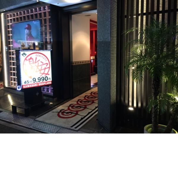 激安ドットコム_店舗イメージ写真3