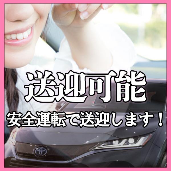 葛西ド淫乱倶楽部_店舗イメージ写真1