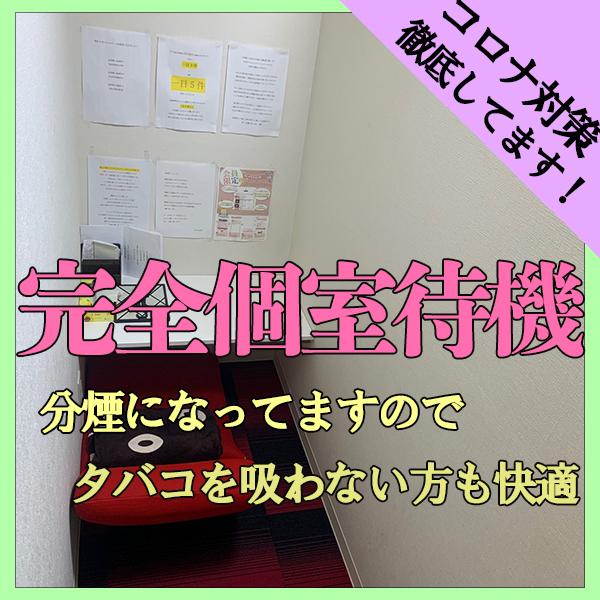 葛西ド淫乱倶楽部_店舗イメージ写真3