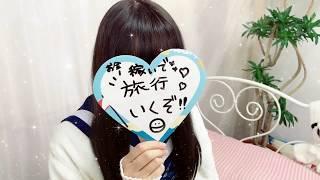 【妄想梅田】ここみ:一言先輩ボイス!