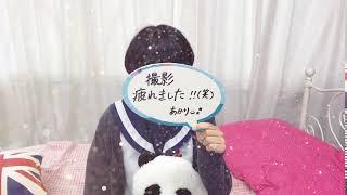 #秋ザンマイ開催中☆