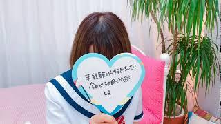 【一言先輩ボイス】しえちゃん☆
