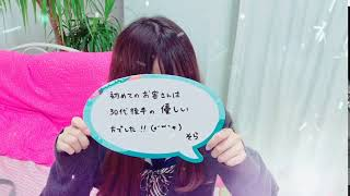 #秋ザンマイで最大4万円GET!