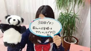 秋ザンマイで35000円GET!