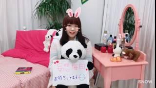 【ド短期歓迎】夏キャン応募で3万5千円♥