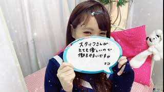 【妄想梅田】みこちゃん:一言先輩ボイス!