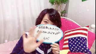 【一言先輩ボイス】らぶちゃん☆