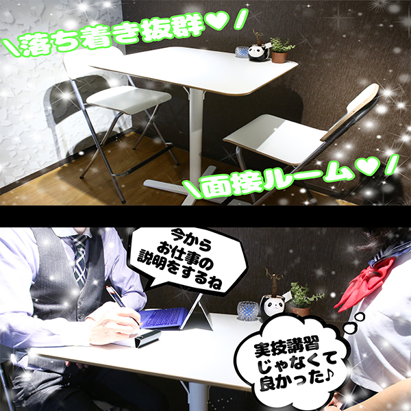 妄想する女学生たち 梅田校_店舗イメージ写真3