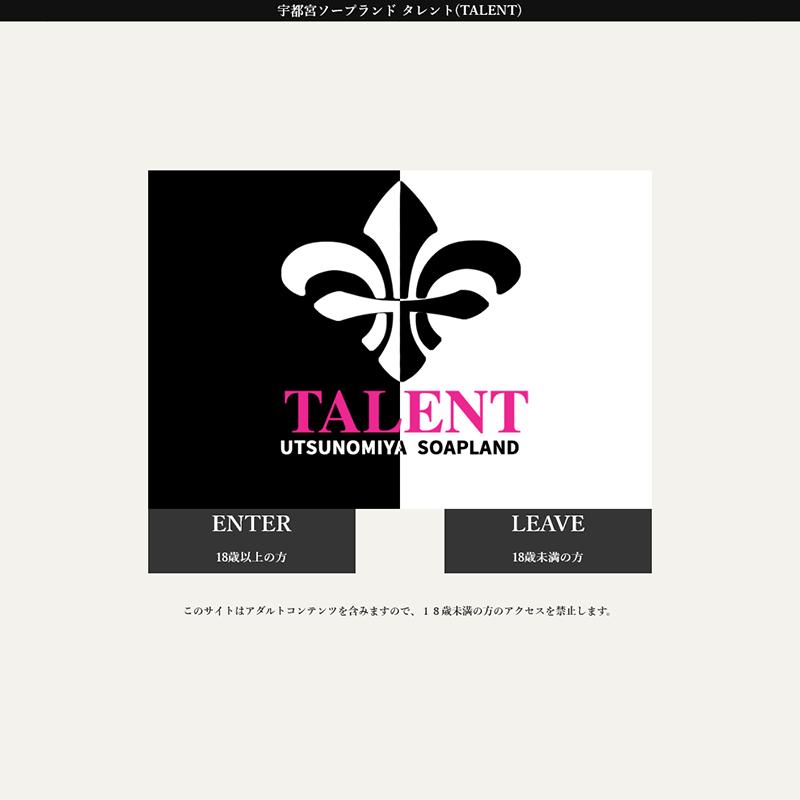 タレント_オフィシャルサイト