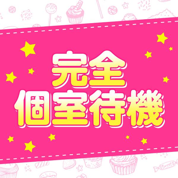 タレント_店舗イメージ写真3