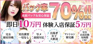 俺の彼女(俺カノ)池袋店