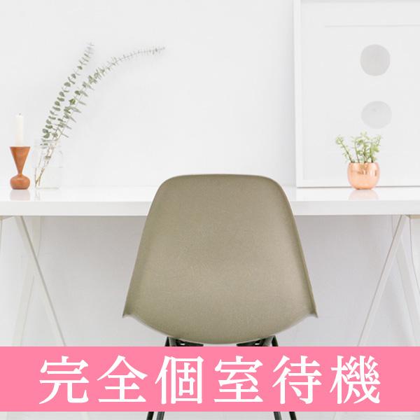俺の彼女(俺カノ)池袋店_店舗イメージ写真1