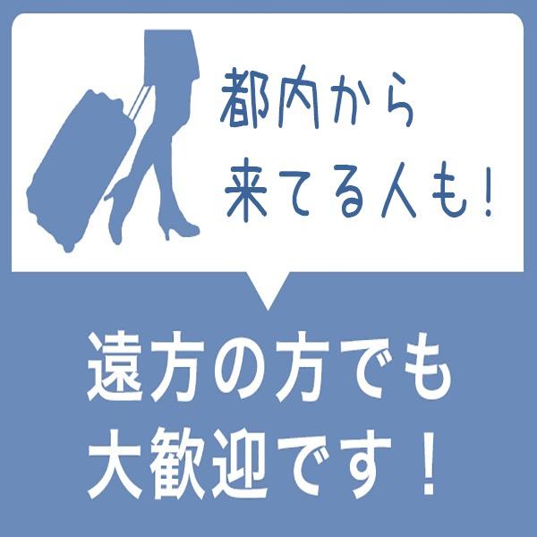 女々艶 厚木店_店舗イメージ写真2
